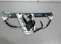 a2207300346 Стеклоподъемник электрический Mercedes S W220 1998-2005 6762076 #1