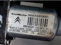 9682495880 Двигатель стеклоподъемника Citroen C4 Grand Picasso 2006-2013 6762364 #3