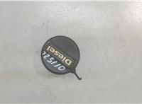 Пробка топливного бака Volvo S40 2004- 6762416 #1