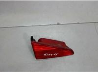 б/н Фонарь крышки багажника Peugeot 607 6763449 #1