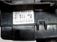 . Блок реле Hyundai Tucson 1 2004-2009 6764294 #1