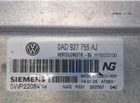 0ad927755aj Блок управления (ЭБУ) Volkswagen Touareg 2002-2007 6765263 #2