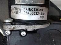 064300324010 Механизм стеклоочистителя (трапеция дворников) Peugeot Partner 1997-2002 6766419 #2