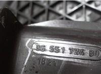 Защита (кожух) ремня ГРМ Volvo V50 2004-2007 6767157 #3