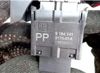 Кнопка (выключатель) Opel Astra F 1991-1998 6767206 #3