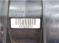 Измеритель потока воздуха (расходомер) BMW 5 E39 1995-2003 6769781 #2