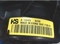 Двигатель отопителя (моторчик печки) Chevrolet Cruze 2009-2015 6769864 #3
