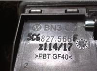 Ручка крышки багажника Volkswagen Jetta 6 2014- 6770873 #2
