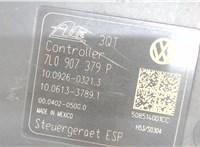 Блок АБС, насос (ABS, ESP, ASR) Porsche Cayenne 2007-2010 6771182 #3