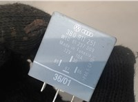 3B0911251, WL061237009 Реле прочее Ford Galaxy 2000-2006 6772881 #2