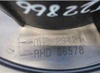 Двигатель отопителя (моторчик печки) Volvo V70 2001-2008 6773094 #3