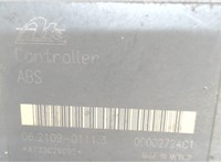 Блок АБС, насос (ABS, ESP, ASR) Nissan Murano 2002-2008 6773520 #3