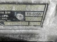 КПП автомат 4х4 (АКПП) Porsche Cayenne 2007-2010 6774613 #8