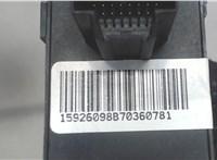 Переключатель света Chevrolet Tahoe 2006-2014 6775774 #3