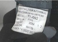 Ремень безопасности Honda Pilot 2002-2008 6776139 #2
