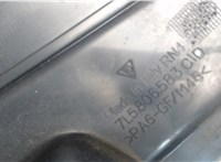 7l5806583c Пластик (обшивка) моторного отсека Porsche Cayenne 2007-2010 6777070 #3