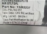 13282237 Дефлектор обдува салона Opel Insignia 2008-2013 6778760 #3
