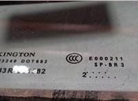 Стекло форточки двери Citroen DS4 6779420 #2