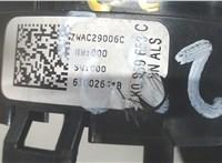 1K0959653C Шлейф руля Volkswagen Jetta 5 2004-2010 6779506 #2