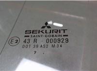 MR720212 Стекло боковой двери Mitsubishi Carisma 6779998 #2