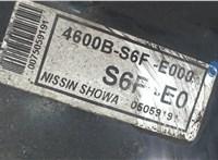 Цилиндр тормозной главный Honda Civic 2001-2005 6780495 #3