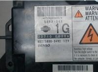 Блок управления (ЭБУ) Nissan Pathfinder 2004-2014 6783586 #4