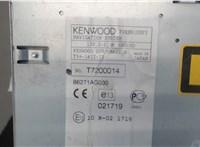 Y34162272 Проигрыватель, навигация Subaru Legacy (B13) 2003-2009 6784084 #2