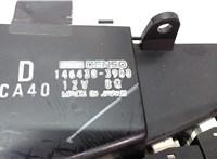 CA40-61-190 Переключатель отопителя (печки) Mazda Xedos 6 6784231 #3