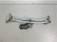 Б/Н Механизм стеклоочистителя (трапеция дворников) Opel Vectra B 1995-2002 6784876 #1
