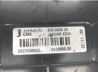 500068800 Вентилятор радиатора Jaguar S-type 6797883 #3