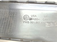 561867419 Пластик (обшивка) салона Volkswagen Passat 7 2010-2015 6805298 #3