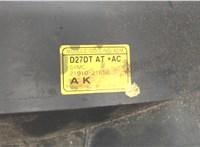 2101021650 Кожух вентилятора радиатора (диффузор) SsangYong Rodius 2004-2013 6810040 #4