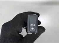 8200380657 Кнопка (выключатель) Renault Espace 4 2002- 6822356 #1