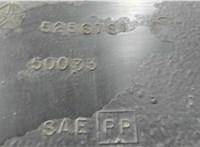 5256761 Защита арок (подкрылок) Chrysler Sebring 1995-2000 6840826 #2