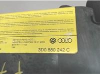 Подушка безопасности боковая (в сиденье) Volkswagen Phaeton 2002-2010 6841770 #3