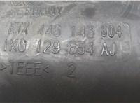 Патрубок корпуса воздушного фильтра Volkswagen Passat 6 2005-2010 6843659 #2
