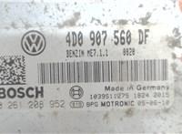 Блок управления (ЭБУ) Volkswagen Touareg 2002-2007 6847665 #4