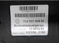 Блок управления (ЭБУ) Volkswagen Touareg 2002-2007 6853182 #4