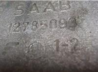 Кронштейн (лапа крепления) Saab 9-3 2002-2007 6853491 #3