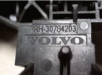 Ручка двери наружная Jaguar XF 2007–2012 6856095 #3
