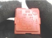 Реле прочее Saab 9-3 2002-2007 6858597 #2