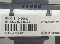 б/н Переключатель отопителя (печки) Hummer H3 6859441 #3