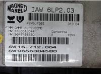 9656304580 Блок управления (ЭБУ) Peugeot 206 6861469 #4