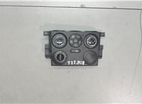 3951064J0 Переключатель отопителя (печки) Suzuki Grand Vitara 2005-2012 6861966 #1
