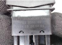 03035101 Кнопка (выключатель) Land Rover Freelander 1 1998-2007 6862440 #2