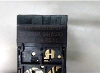 YUG000010FUP Кнопка (выключатель) Land Rover Freelander 1 1998-2007 6862460 #2