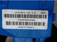 Блок управления (ЭБУ) Chrysler Pacifica 2003-2008 6862610 #4