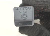 04727370AA Реле прочее Jeep Compass 2006-2011 6862675 #2