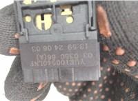 03035066 Кнопка (выключатель) Land Rover Freelander 1 1998-2007 6862842 #2
