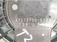 AY2727005101 Двигатель отопителя (моторчик печки) Jeep Compass 2006-2011 6863035 #3
